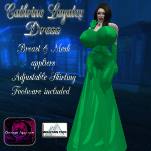 Cathrine Emerald advert